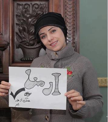 301380 814 پروژه ای تازه برای زن ایرانی بوسیله ارمیا / عکس