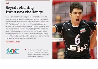 تمجید FIVB از سیّدِ والیبال ایران
