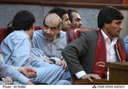 463205 162 هفت پروژه آمریکا جهت نفوذ به ایران + سند
