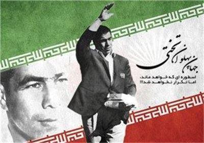 http://www.mashreghnews.ir/files/fa/news/1392/10/16/470572_724.jpg