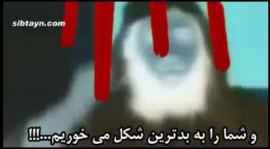 عالم وهابی: ایرانیان را به بدترین شکل میخوریم +فیلم