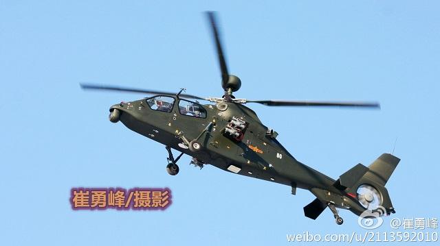 رونمایی از دو بالگرد جدید چینی+عکس