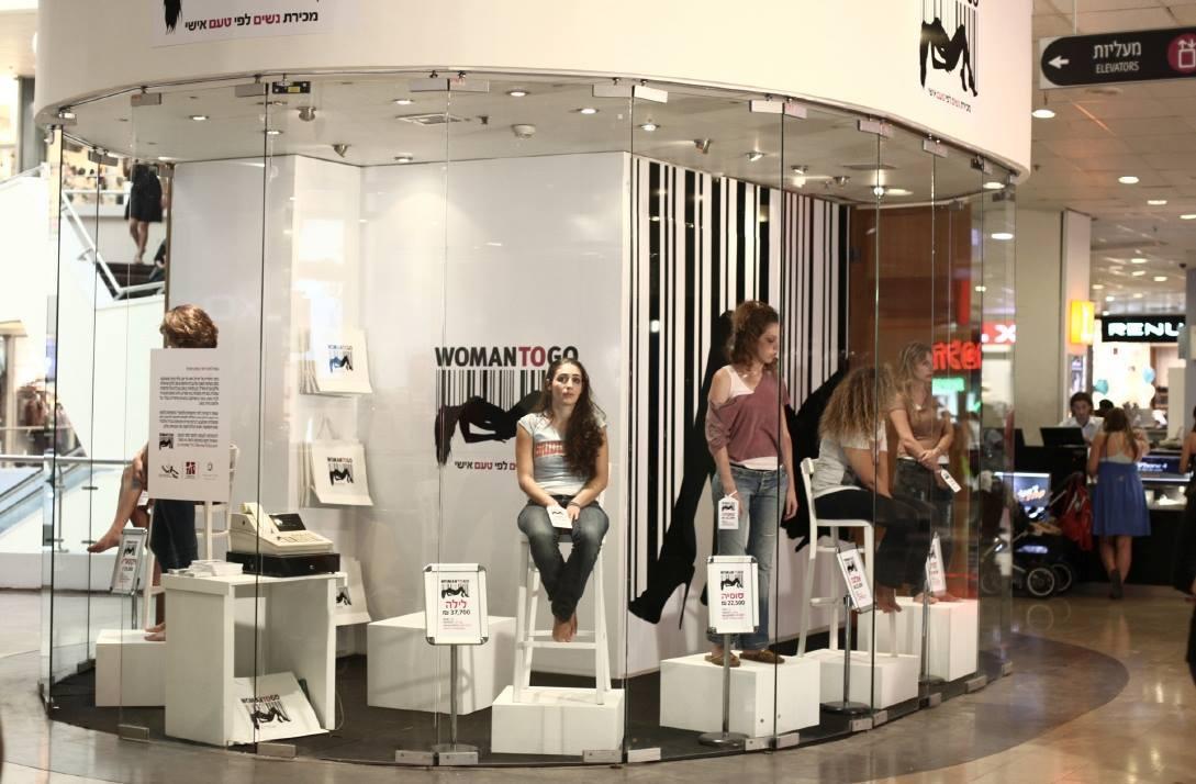 فروش لباس قاچاق