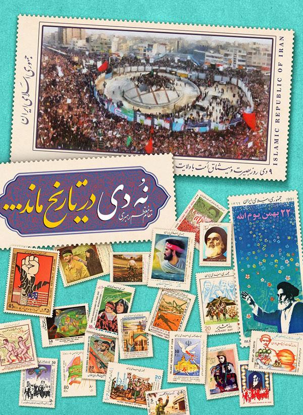 http://www.mashreghnews.ir/files/fa/news/1392/10/9/467379_795.jpg