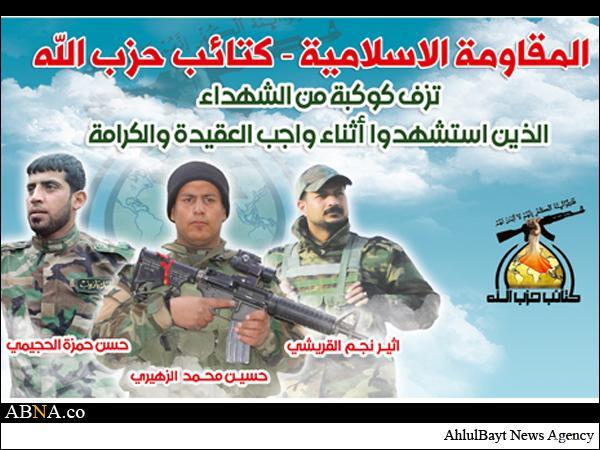شهادت3 تن از رزمندگان حزبالله عراق+عکس