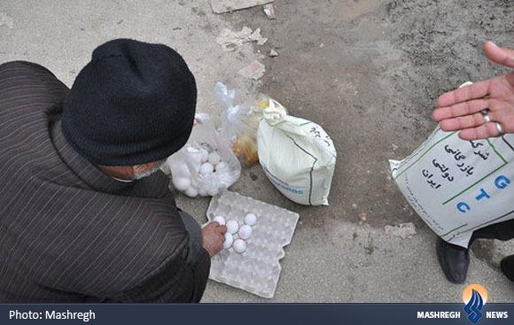 486791 286 لطفا با سبد کالا حرمت مردم را از بین نبرید