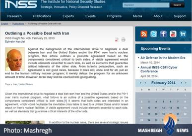پیش بینی اسرائیلی ها ٧ ماه قبل از توافق ژنو ؟؟؟/ در حال ویرایش