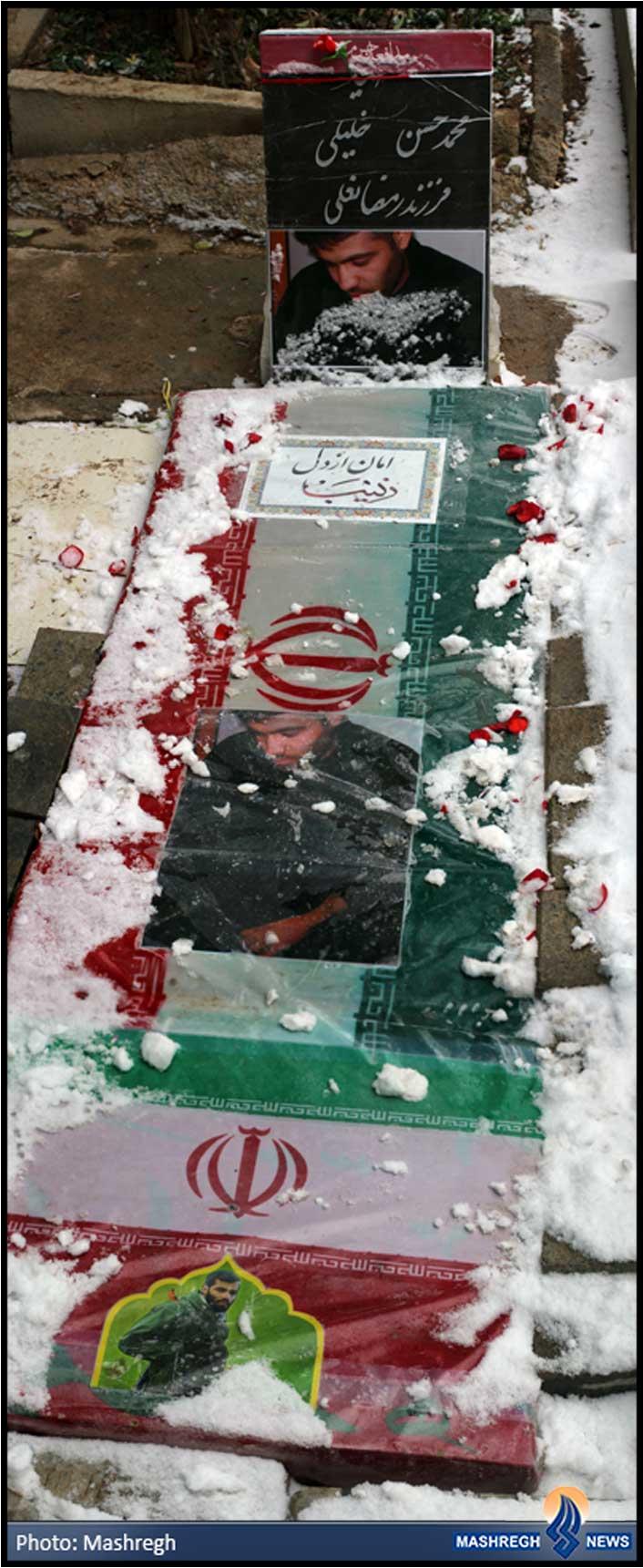تصاویر / یک روز برفی، میهمانِ «مدافعان حرم»