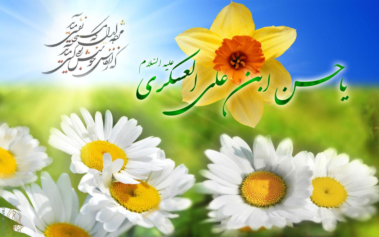 نامهای که امام حسن عسکری(ع) برای مردم قم نوشت/علت تفاوت ارث زن و مرد از منظر امام عسکری(ع)
