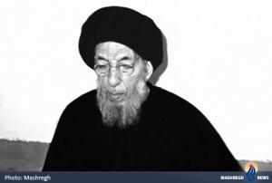 گفتگوی تاریخی امام خمینی و آیت الله حکیم(ره)