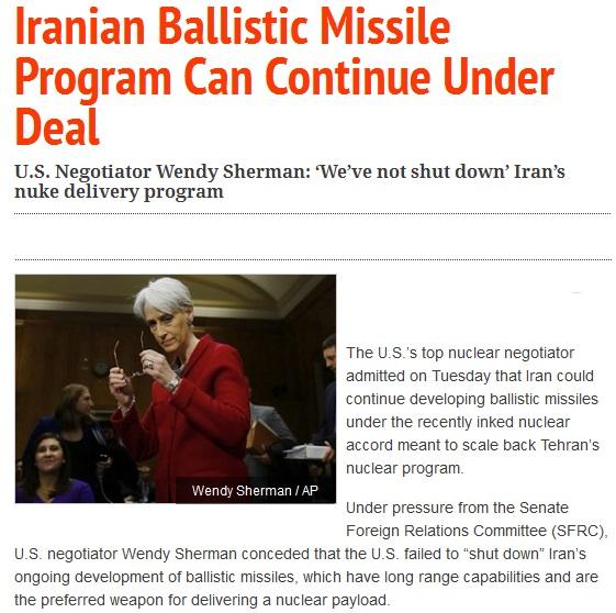 کنترل برنامه موشکی ایران به خواستههای آمریکا اضافه شد// آماده