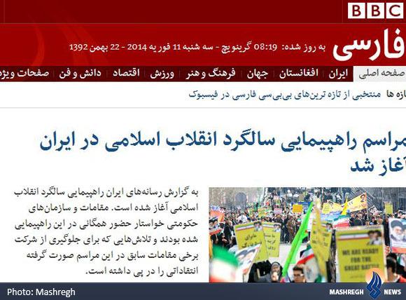 آسوشیتدپرس: ادبیات ضد آمریکایی همچنان در ایران وجود دارد/ الجزیره: ایرانیان برای گرامیداشت پایان سلطه