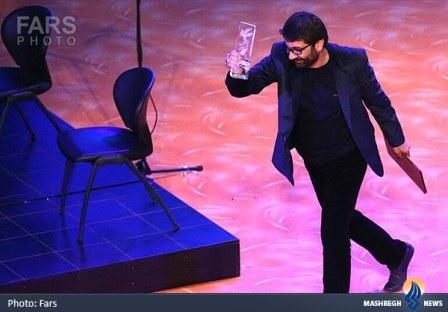 محمودي سیمرغ بهترین کارگردانی را براي 'چند متر مکعب عشق' برد/ سایت جشنواره فجر از دسترس خارج شد
