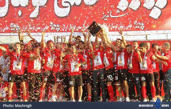 جشن قهرمانی پیروزی درس ال 96 کپی شده از سایت مجله فارسی به آدرس ww.majalefarsi.ir