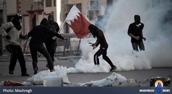 بحرین/ در حال ویرایش