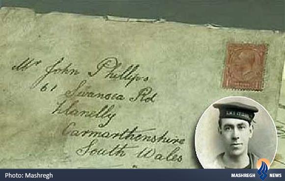 نامهای که پس از یک قرن به مقصد رسید +عکس