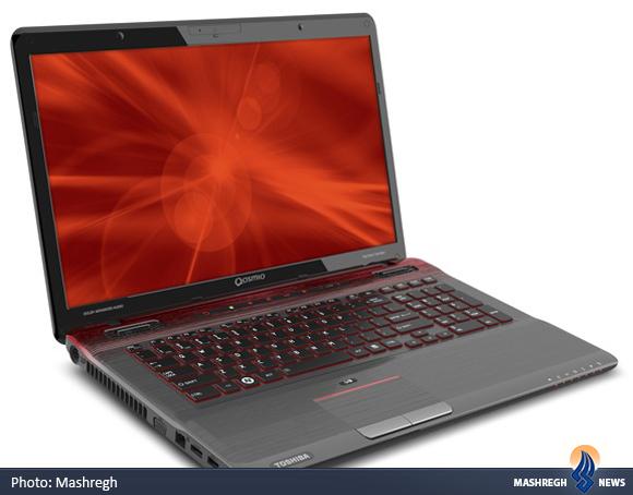 قیمت لپ تاپ با عکس