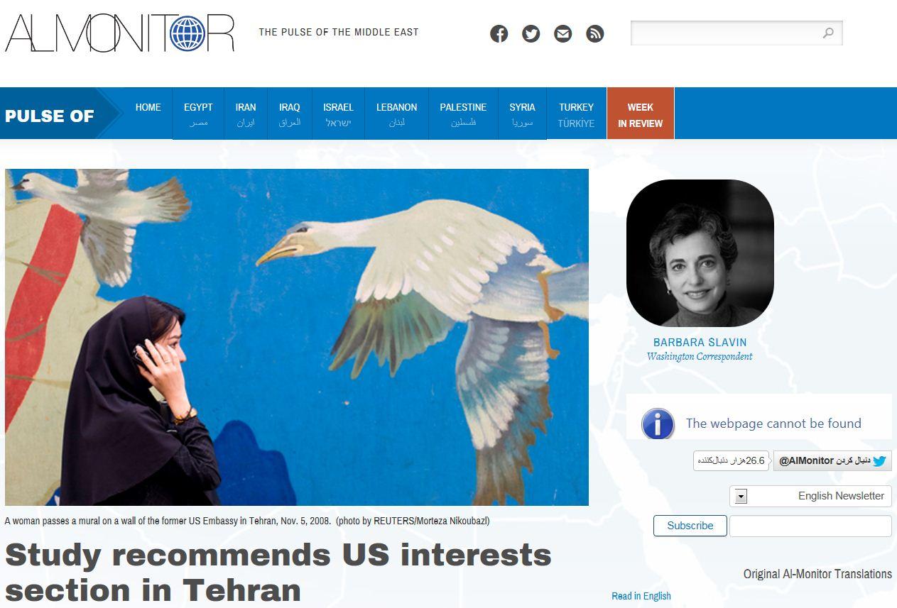 ارگان ناتو به تأسیس دفتر حافظ منافع آمریکا در تهران، توصیه کرد