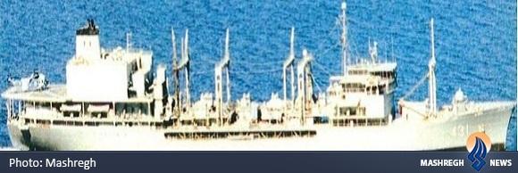 ناو خلیج فارس