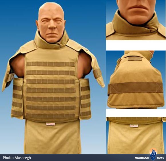 Iran Unveils Composite Armor Bulletproof Vest Detection Seeker Dragon skin body armor still isn't approved for use by u.s. military quotes