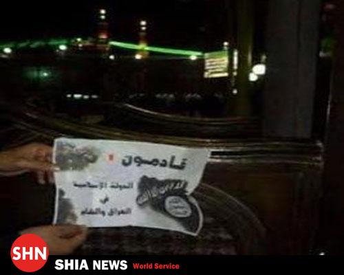 خطر داعش اطراف حرم امام حسین(ع)+عکس