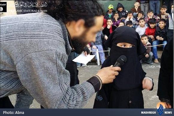 حجاب اجباری داعش برای کودک+عکس