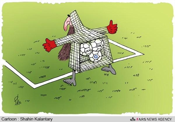 کاریکاتور/ فوتبال حرام است