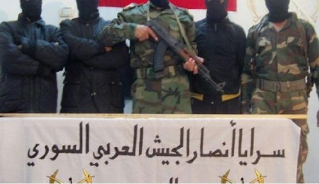 گروه ناشناسی که اعضای داعش را شکار میکند+عکس