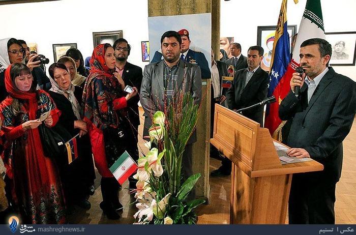 محمود احمدی نژاد, هوگو چاوز