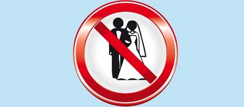 از علل 8 گانه ازدواج که ما را به دادگاه می کشاند تا افرادی که ازدواج با آنها ممنوع است