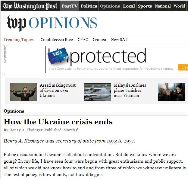 راه حل «کیسینجر» برای خاتمه بحران اوکراین: فنلاندیزه کردن اوکراین