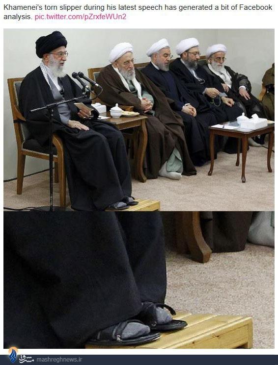 نعلین پاره رهبر ایران سوِژه شبکه های خبری+عکس