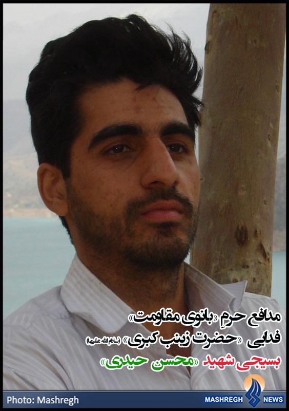 میهمانان ایرانی وبژه در جشن میلاد حضرت زینب(س)
