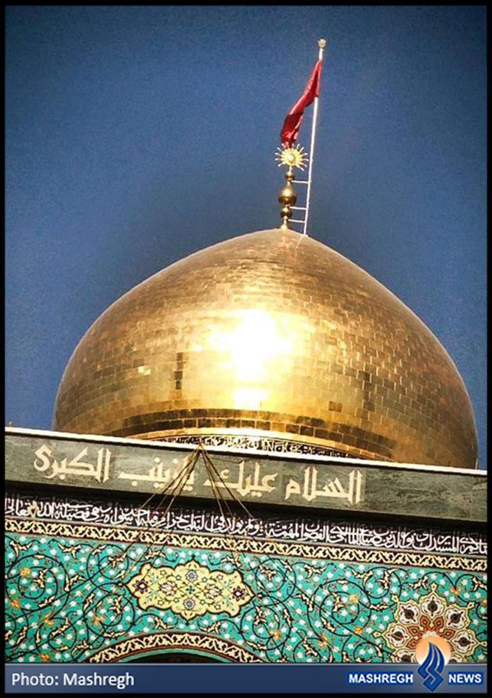 تصاویر / میهمانان ویژه ایرانی در جشن میلاد حضرت زینب(س)