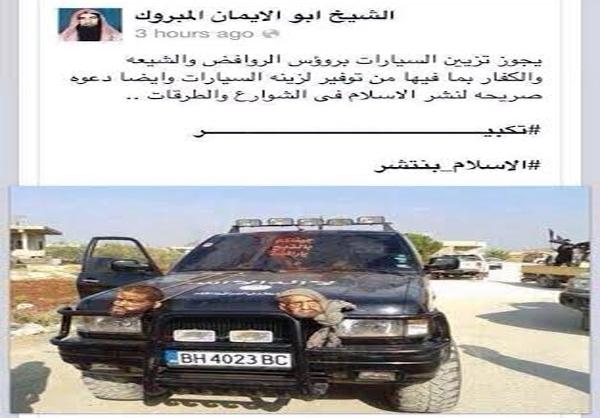 مانور تبلیغاتی داعش با سرهای بریده+عکس