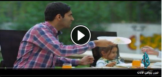 آگهی های تلویزیونی علیه سیاست های اقتصاد مقاومتی و اصلاح الگوی مصرف