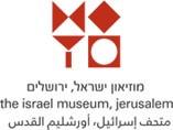 کدام ایرانیان، موزه ملی رژیم اسرائیل را تجهیز کردند؟ + تصاویر