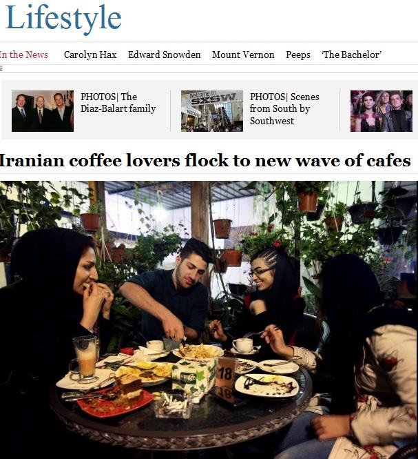گزارش آسوشیتدپرس از آزادیهای مافوق تصور در کافی شاپهای تهران + تصاویر // در حال ویرایش