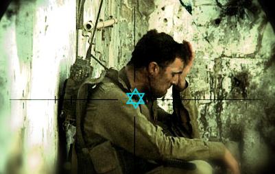 موشکی که فکر و ذکر اسرائیلیها شده/ کدام صحبت سردار ایرانی اسرائیلیها را به وحشت انداخته است؟/ در حال ویرایش