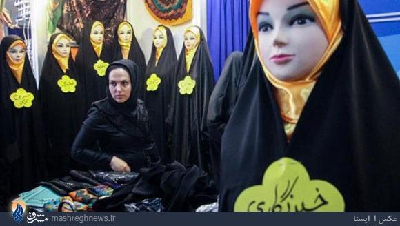 عکس/چادر مدل خبرنگاری