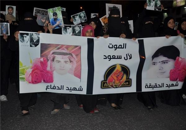 تظاهرات شیعیان عربستان پس از شهادت ۲ جوان