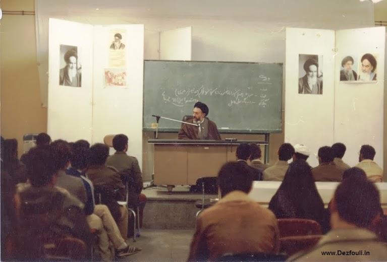 عکس / کلاس درس آیتالله بهشتی