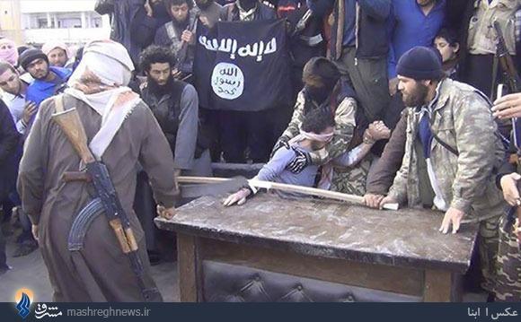 داعش اینگونه دست قطع میکند+عکس