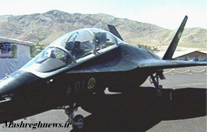 IR of Iran Armed Forces Photos and Videos - Page 2 309688_140