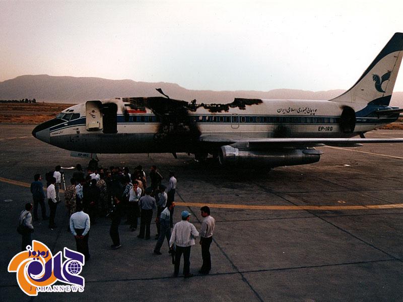 336274 985 - بررسی ناوگان هوایی بوئینگ 737 در ایران