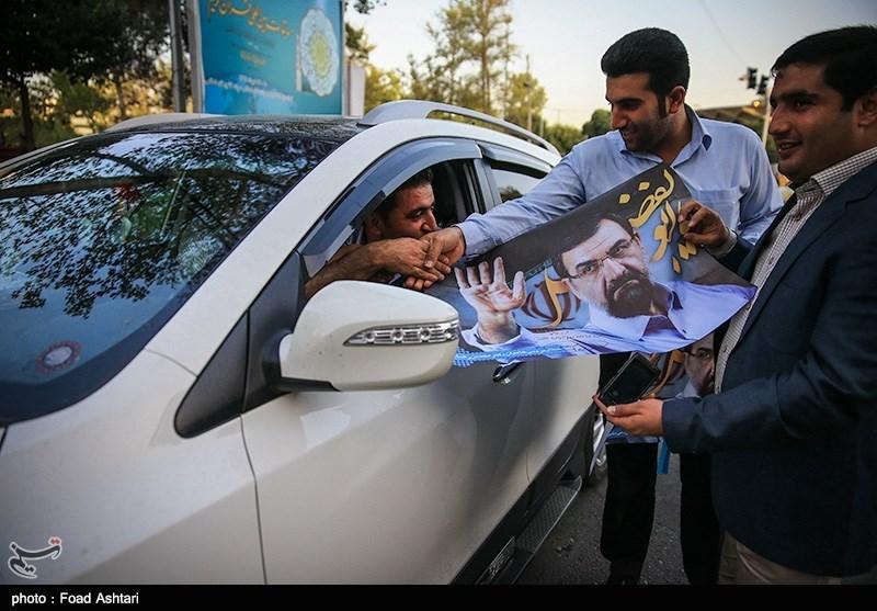 کانال تلگرام خبر تبریز