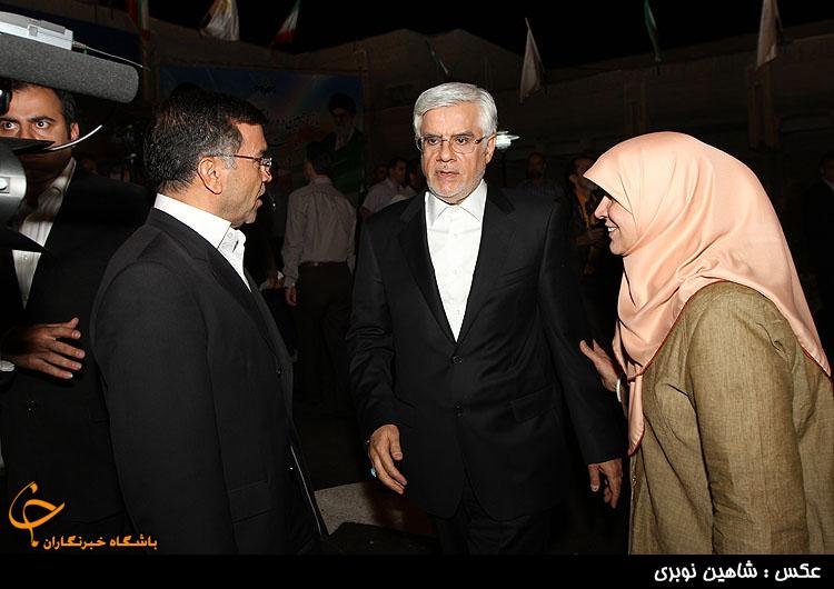 عکس محمدرضا عارف و همسرش