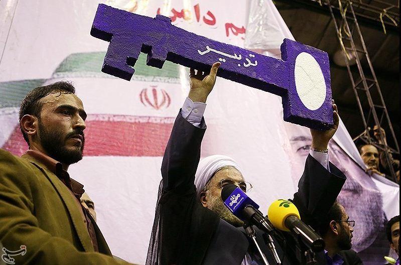 عکس/کلید بنفش حسن روحانی