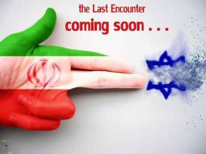استاد رائفی پور | جنگ ایران و اسراییل در قرآن