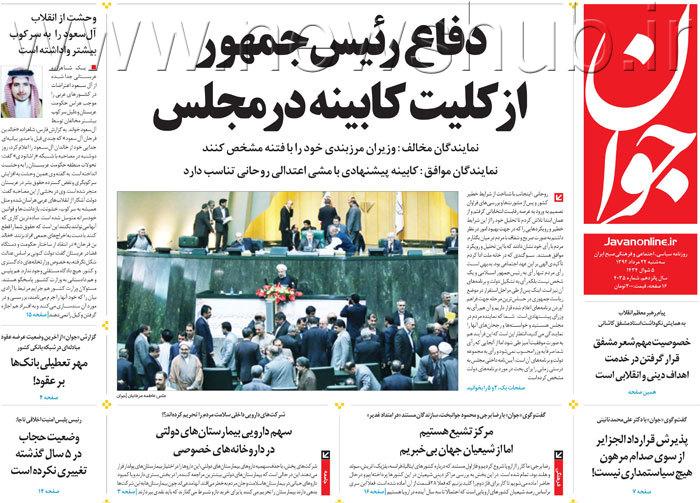 گروه+تلگرام+لاهیجان